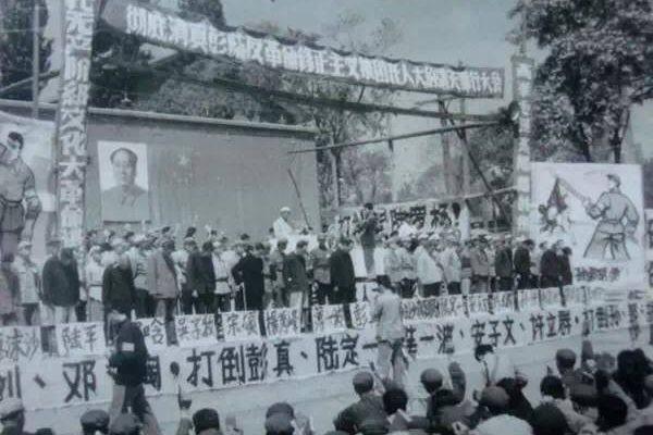 吴琳达:一名共产党高官及其家族的命运悲剧