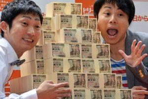 破紀錄!東京街頭2016年撿到36億餘圓