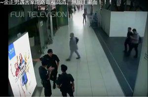 朝鮮籍逃犯窩點被找到  大馬警方發現新證據