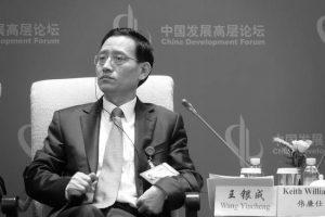 周晓辉:人保集团总裁落马 牵令计划与明天系