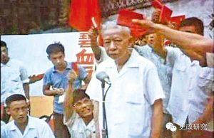 李天明:從劉少奇的悲慘結局 看中共的人整人