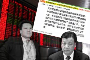 陈思敏:保险业打虎除鳄 对刘云山是一大警讯