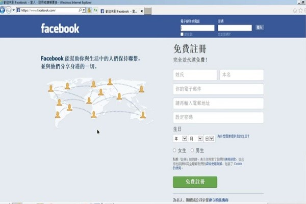 Facebook活跃用户 台湾高达1800万人 这些规则不可不知