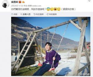 """""""苏打绿""""休团3年 青峰晒游照引数万人按赞留言"""