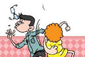 賺錢不准花 安徽男遭妻子家暴7年