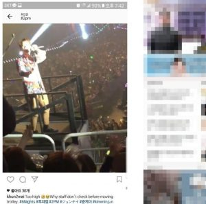 韩男团2PM演唱会 Jun. K跌落3公尺高舞台紧急送医