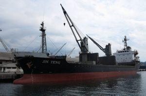 朝鲜货船藏武器 涉走私 欧洲再发制裁令