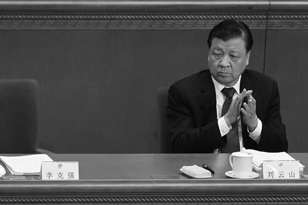 劉雲山給習近平「上眼藥」 共青團插手香港事務