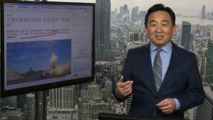 石濤:中共反韓國愈演愈烈 愛國主義下資金瘋狂外流