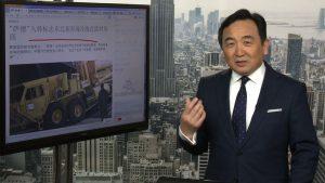 石涛:美韩开始部署萨德 砸乐天小丑之作 国情需要