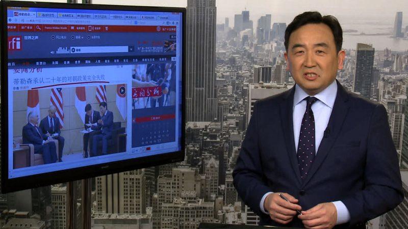 石涛:美国务卿访华 对朝最后通牒