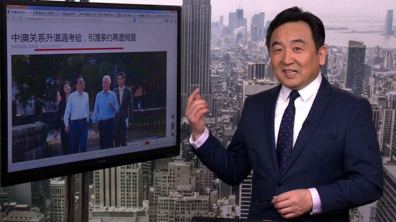 石涛:中国突抓入境海外华人 政法体系作梗习近平