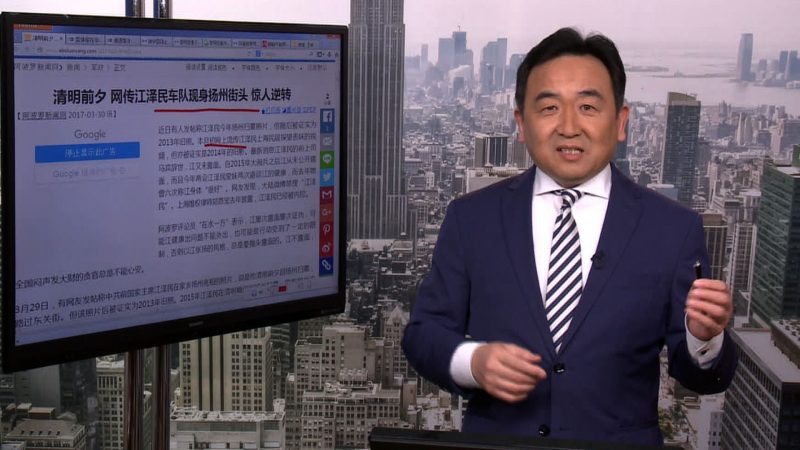 石涛:聂树斌案获国家赔偿 江泽民鬼般露面祭祖?