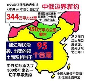 掸封尘:中共害国