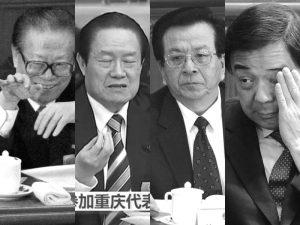 謝天奇:山東副省長被調虎離山 姜異康醜聞纏身