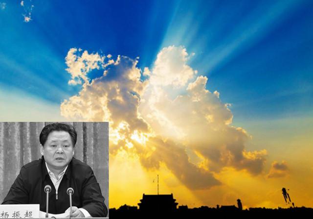 安徽原副省長楊振超受審   郭聲琨或處境不妙
