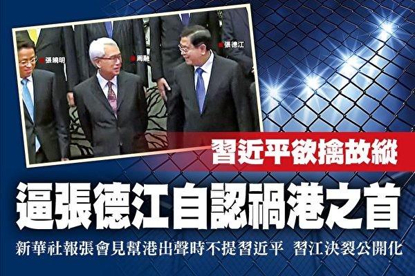 香港七大传媒力挺《成报》 谴责中共暴力恐吓