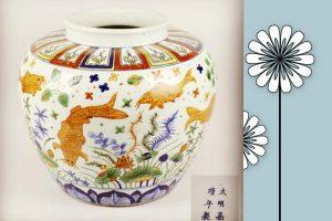 明朝花瓶在英拍賣 以估價450倍成交 創百年記錄