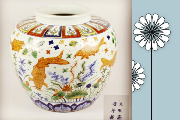 明朝花瓶在英拍卖 以估价450倍成交 创百年记录