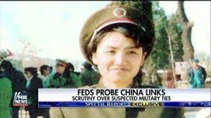 程晓容:中共谍影─议FBI调查美大学华裔校长
