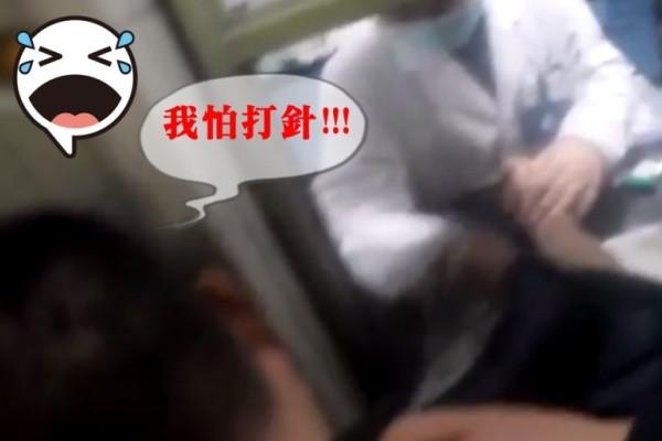 安徽男因醉駕被捕 抽血檢查時嚇到大哭