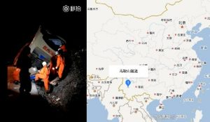 雲南慘烈車禍:客運大巴撞水泥車 已10死38傷