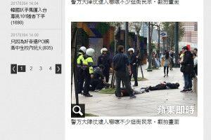 韩扒手集团101大楼犯案 警现场压制3人被逮