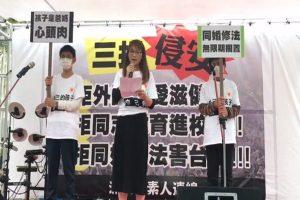 反同婚團體集會 訴求拒同志教育
