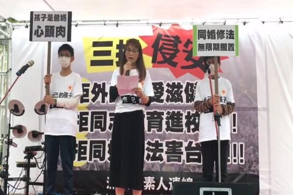 反同婚团体集会 诉求拒同志教育