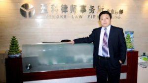 陳建剛律師:會見謝陽的前後