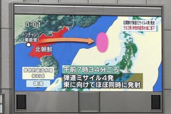 """朝鲜飞弹落点距日约300公里 安倍称威胁进入""""新阶段"""""""