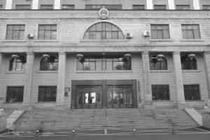 黑省看守所开庭未通知律师  伪造判决包庇盗窃警察