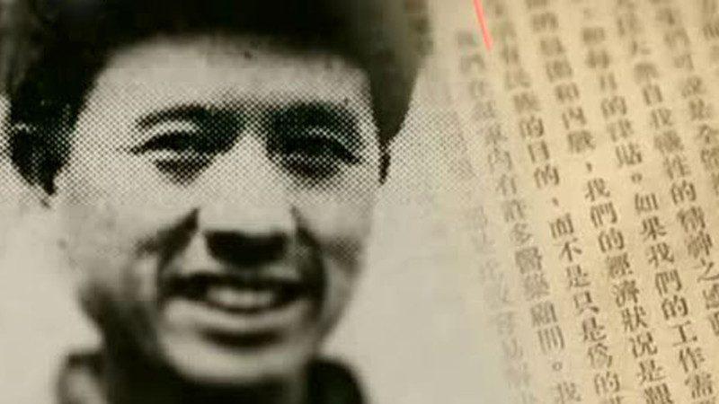 3次救毛泽东 接生过众多高干子弟 傅连暲的人生如小说