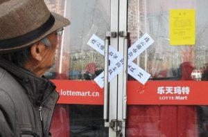 中國封殺樂天超市 台灣民眾感慨萬千