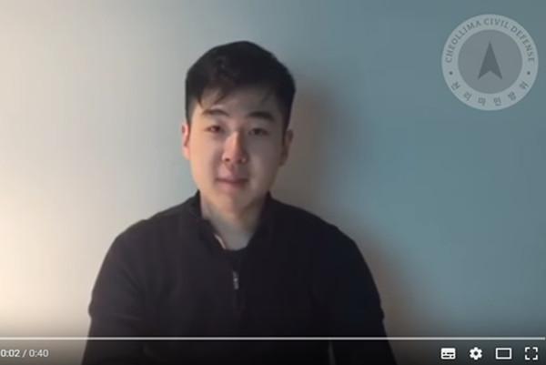 4國聯手委託?脫北者揭秘保護金韓松神秘組織