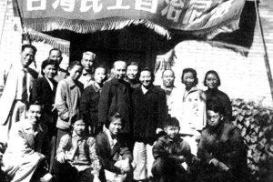 林辉: 九三学社和台盟知名人士的难言人生(下)