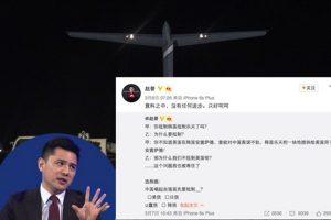 """反韩先""""抵制蠢货""""  前央视主播微博言论爆红"""