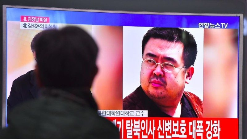 日媒:金正男遇刺案重大轉折 馬國將移交遺體給朝鮮