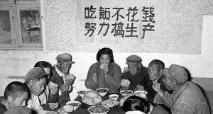 罪恶的人民公社:农民变农奴 父母食不果腹吃孩子