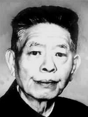 中共迫害教師記錄(三)