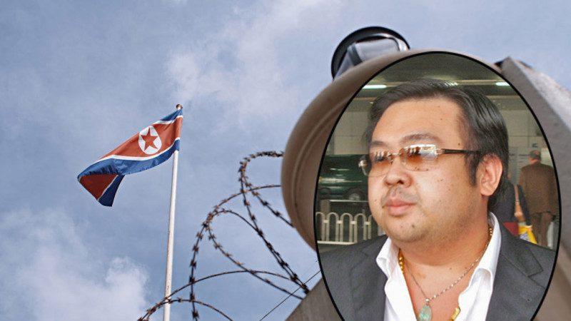 被平壤市民稱為「繼承人」 金正男死訊在朝鮮傳開