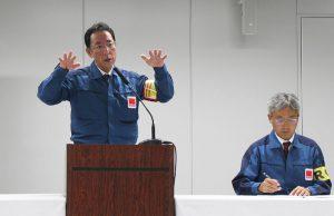 福島核電站輻射10秒致命?日媒實地探險