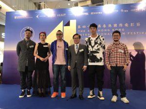 第41届香港国际电影节闭幕片 《报告老师!怪怪怪怪物!》世界首映