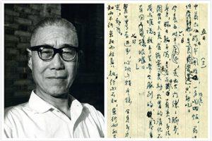 開創中國畫大格局 走進20世紀國畫四大家潘天壽的人生