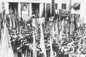 王友琴:六十三名受难者和北大文革(下)