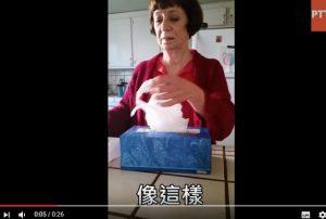 家中的塑膠袋越來越多怎麼辦? 20秒教你輕鬆收納!(視頻)