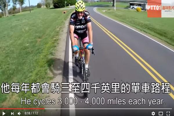 想年輕就年輕! 73歲老外每年騎3至4千英里單車 只因這個(視頻)