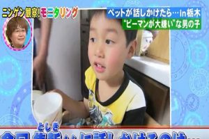5歲主人挑食不吃青椒 愛犬敦促有妙招