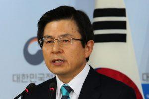 韩国5月9日举行总统选举 代总统宣布弃选