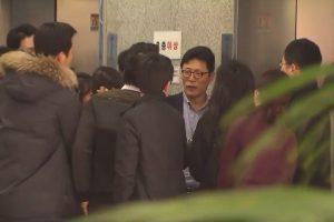 卷入朴槿惠丑闻 韩SK集团3人遭传唤讯问